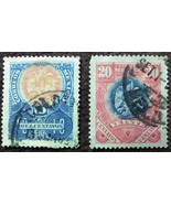 Two 1899 Stamps from Mexico Ten & 20 Centavos - $0.99