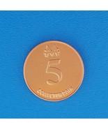 Monopoly Surprise $5 Coin Copper Token Metal Series 1 Exclusive Game Piece - $9.99