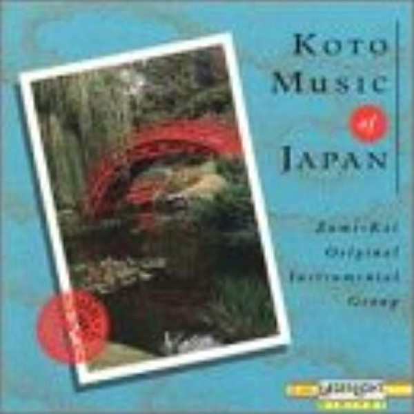 Koto Music of Japan by Zumi-Kai Instrumental Group Cd