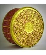 Vintage Tin Guildcraft Embossed Red Gold Metal Lid Cookie Fruitcake AA165 - $19.34