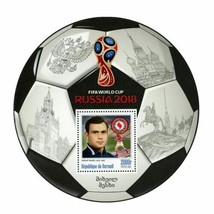 FIFA World Cup Russia 2018 Soccer Player Mikhail Meskhi Sport Sov. MNH - $15.62
