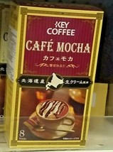 Key Coffee Cafe Mocha Luxury Tailoring Instant Coffee 8 Sticks - $14.85