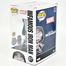 Funko Pop Marvel Infamous Iron Man 677 Halloween ComicFest 2020 PX Exclusive image 3