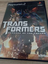 Sony PS2 Transformers: Revenge Of The Fallen image 1