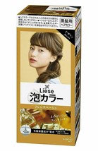 Kao Prettia Liese Bubble Hair Color Foreigner Serie French Beige