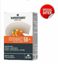 Superfoods EUBIAS 50+ Natural Hippophaes ENERGY & TONING 30caps - $32.15