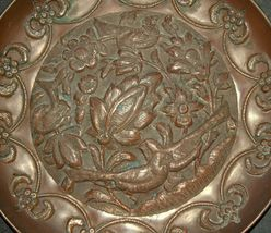 Antique Islamic Copper Tray Plate Birds Flowers Scene Oriental Wall Hang image 3