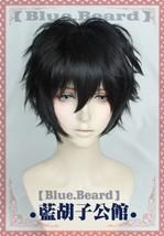 For Cosplay Persona 5 Joker Kurusu Akira Short Black Cosplay Costume Wig... - $15.12