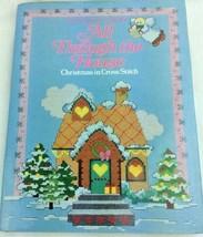 Vtg Vintage Cross Stitch Pattern Book 1980s Christmas Vanessa-Ann Collec... - $10.77