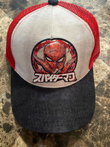 Marvel Spider-Man Japanese Baseball Hat Adjustable New - $19.79