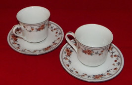 Sheffield Fine China Set of Cups / Saucers Anniversary Design Made in Japan - $9.99