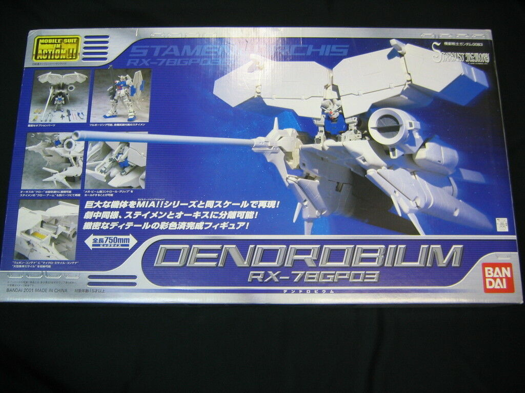 Primary image for  MSIA Gundam MS in action 0083 Dendrobium RX-78GP03 Model kit BANDAI F/S