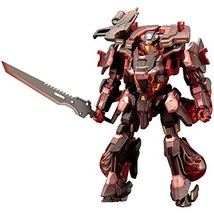 Phantasy Star Online 2 A.I.S exor do height approx. 110 mm 1 / 72 scale model Ki - $48.00