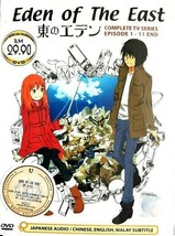 Eden of the East Eps 1-11 End English Subtitle Ship From USA