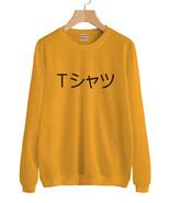 Deku Boku no Hero Academia Sweater Sweatshirt gold - $30.00