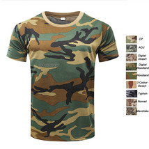 Hunting Shooting Tactical BDU Army Combat Clothing Quick Dry Camouflage ... - $10.00