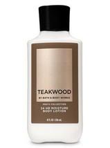 Bath & Body Works TEAKWOOD Mens 8 oz Body Lotion NEW - $13.00