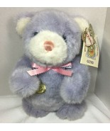 Gund #2026 Lilac Purple Standing Teddy Bear LUV ME TOO 1990 With Tag - $19.99