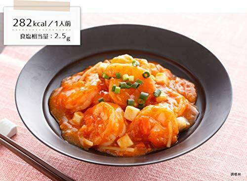 *Three Otsuka Foods My size Asababadonburi 120g × image 2