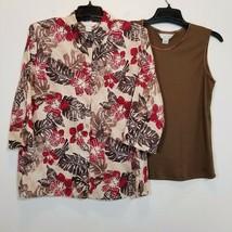 ALLISON DALEY Womens Dress Blouse & Tank Top Set Size 16 Multicolor 2-Piece - $22.40