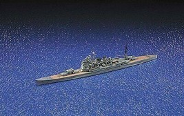 IJN Cruiser Atago (1942) (Plastic model) Aoshima 1/700 Water Line|No.338 - $51.30