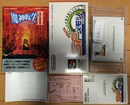SFC Devil Reincarnation 2 SF Memory Cassette + JPN Game Capture Guide Book - $182.12 CAD