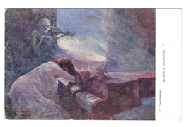 Chopin Nocturne Woman Piano Skeleton Violin Ghost Cieczkiewicz Painting ... - $24.95