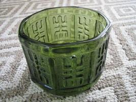 Vintage Green Glass Planter Bowl Avacado Green Asian Symbol Octagon Sha... - $5.94
