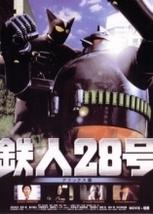 Tetsujin 28 aka Gigantor
