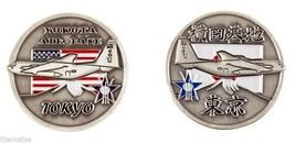 Air Force Base Yokota Tokyo Japan Flag Challenge Coin - $18.04