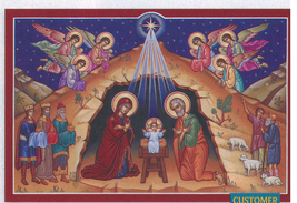 "O Holy Night Icon - 14"" x 9 1/4"" - print With Lumina Gold - $32.95"