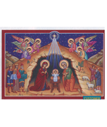 "O Holy Night Icon - 14"" x 9 1/4"" - print With Lumina Gold - $32.95"