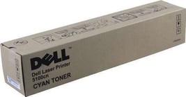 Dell - Cyan Toner GG579 - $34.99