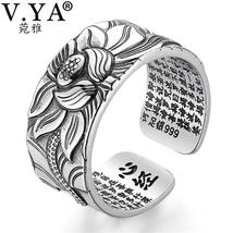 V.YA 100% Real 999 Pure Silver Jewelry Lotus Flower Open Ring For Men Ma... - $28.00+
