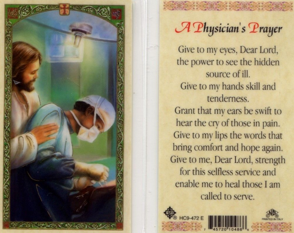 Primary image for A Physicians Prayer Card - Item EB520 - Laminated Hear the Cry of Those in Pain
