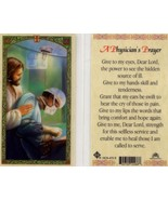 A Physicians Prayer Card - Item EB520 - Laminated Hear the Cry of Those ... - $2.23