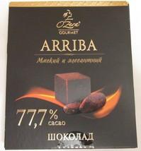 """""""O'zera"""" Russian chocolate bitter + children's milk - $19.90"""