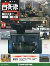 Japan Self-Defense Forces Model Collection Deagostini No11 1/72 Type89 J... - $63.07