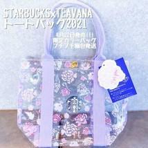 starbucks starbucks starbucks tivana tote bag Bland New - $56.01