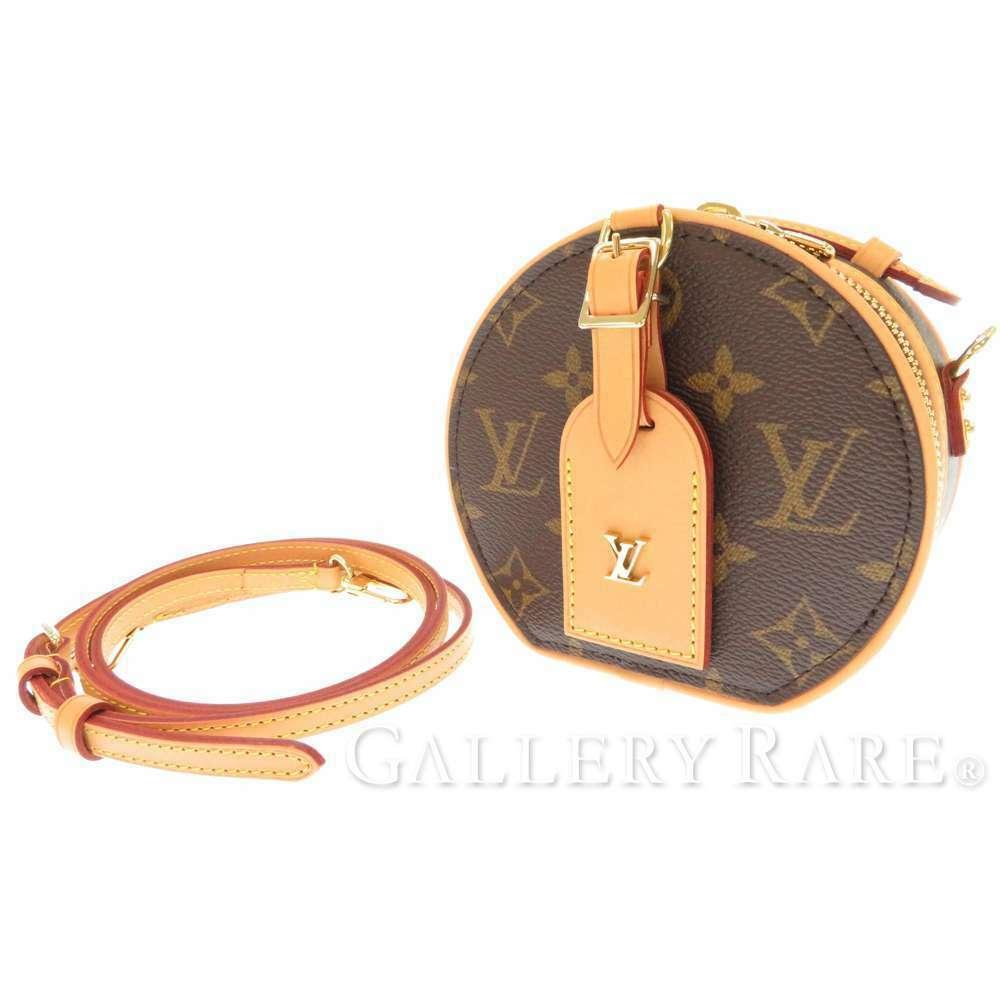 LOUIS VUITTON Mini Boite Chapeau Shoulder Bag Monogram M44699 3Way Bag Authentic