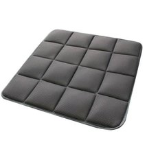 Auto Parts/General Bamboo Charcoal Car Cushion(No Backrest),BLACK