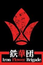 Tekkadan of Mobile Suit Gundam 3'x5' Black Vertical Flag 2 USA Seller Sh... - $25.00