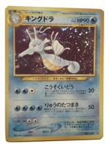 Pokemon Card - Japanese Kingdra - (#230) Neo Genesis Set Rare Holo ***NM*** - $4.99