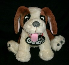 """10"""" Vintage Russ Berrie General Rent A Center Puppy Dog Stuffed Animal P... - $23.01"""