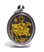 Lucky in Love Jewelry Amulet Casanova Charm Inn Koo Ma Sep Nang Mahasana... - $64.88