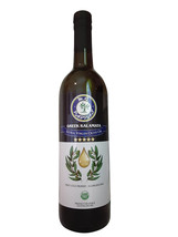 M.G. PAPPAS Kalamata Extra Virgin Olive Oil Greek Unfiltered Cold Presse... - $24.17