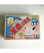 Vinatge Clefairy Pokemon Snaptogether Japanese Model Kit Auldey 1998 Nin... - $29.99