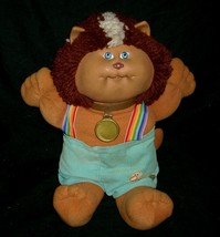 Vintage 1983 Chou Patch Enfants Koosas Marron Baby-Doll Animal en Peluch... - $23.01