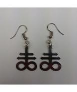 Leviathan Cross Earrings Set    - $14.00