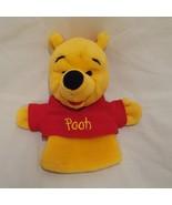"Winnie the Pooh Hand Puppet Disney 9""  Plush Stuffed Animal Toy - $9.99"
